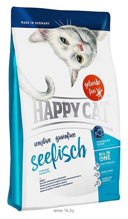 Фотографии Happy Cat Sensitive Морская Рыба (0.3 кг)