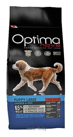 Фотографии OptimaNova Puppy Large Chicken & Rice (12 кг)