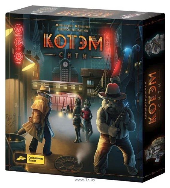 Фотографии Cosmodrome Games Котэм Сити