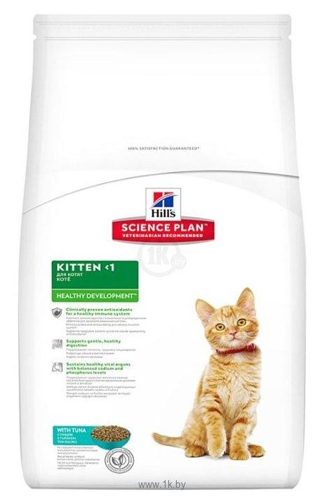 Фотографии Hill's Science Plan Kitten Healthy Development Tuna (2 кг)