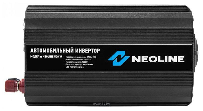 Фотографии Neoline 500W