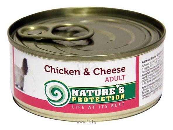 Фотографии Nature's Protection Консервы Cat Adult Chicken & Cheese (0.1 кг) 1 шт.