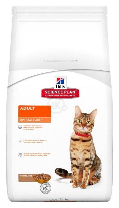 Фотографии Hill's Science Plan Feline Adult Optimal Care with Lamb (2 кг)