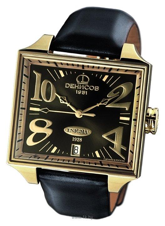 Наручные часы denissov купить