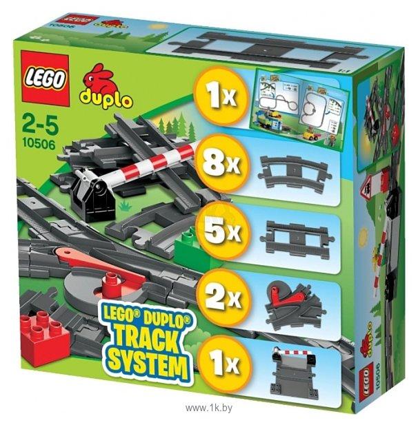 Фотографии LEGO Duplo 10506 Дополнительные элементы для поезда