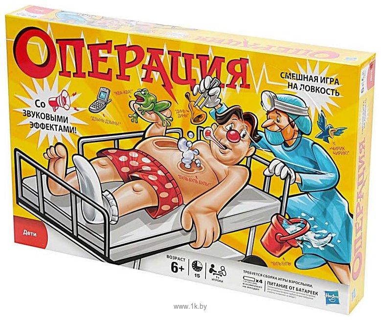 Фотографии Hasbro Операция (Operation)