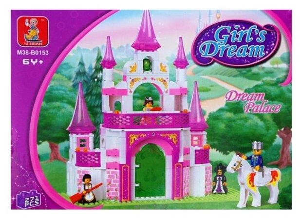 Фотографии SLUBAN Розовая мечта M38-B0153 Фантастический замок