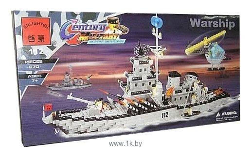 Фотографии Enlighten Brick Военный корабль