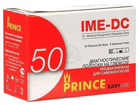 Фотографии IME-DC Prince (50 шт)