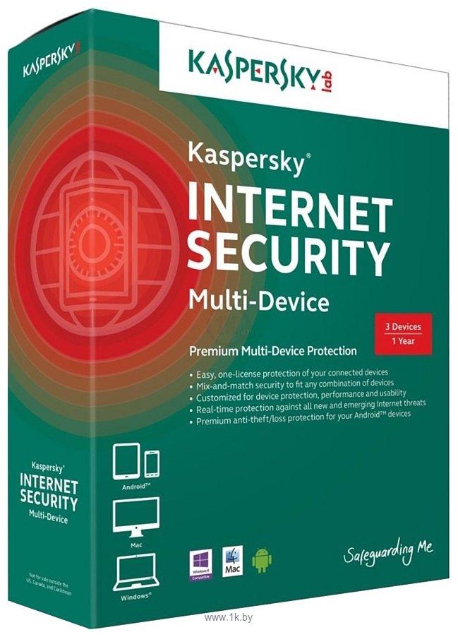 Фотографии Kaspersky Internet Security 2015 Multi-Device (3 ПК, 1 год, базовый)
