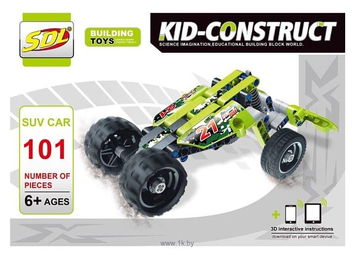 Фотографии Sdl Kid Construct 2018A-6 Кроссовер зеленый