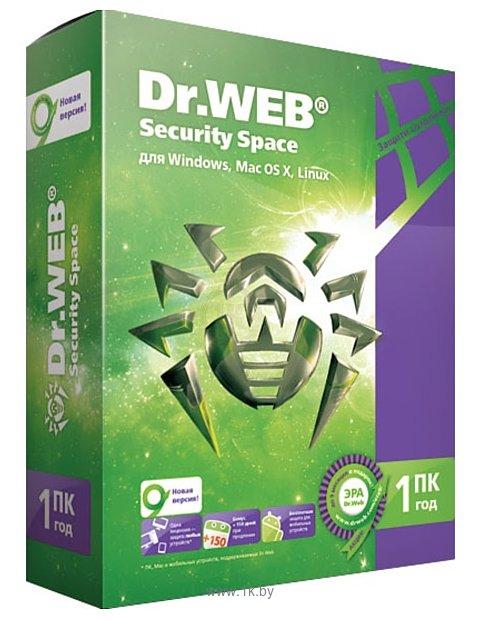 Фотографии Dr.Web Security Space (1 ПК, 1 год, ключ)