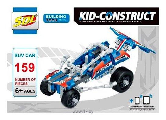 Фотографии Sdl Kid Construct 2018A-4 Кроссовер синий