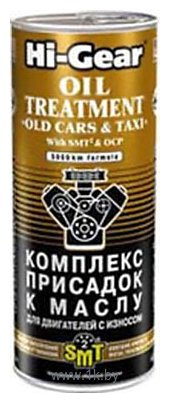 "Фотографии Hi-Gear Oil Treatment ""Old Cars &Taxi"" 444 ml (HG2250)"