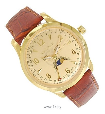 Мужские часы sauvage купить в Москве на Avito