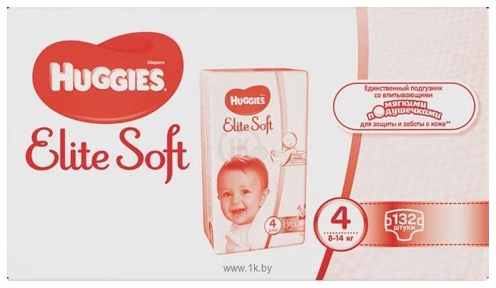 Фотографии Huggies Elite Soft 4 (8-14) 132 шт.