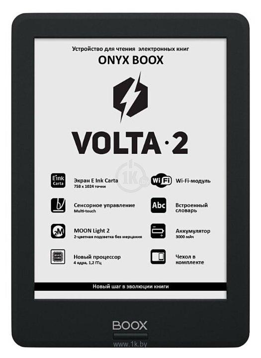 Фотографии ONYX BOOX Volta 2