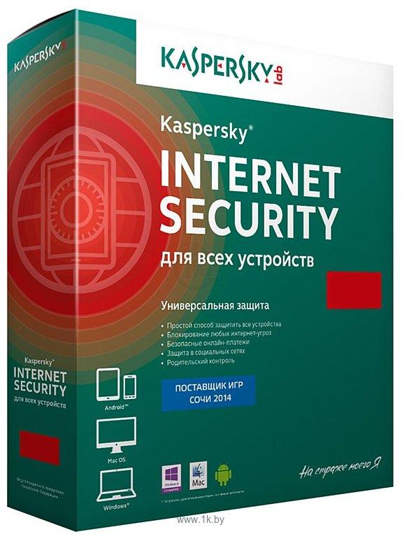 Фотографии Kaspersky Internet Security (5 ПК, 1 год, BOX)