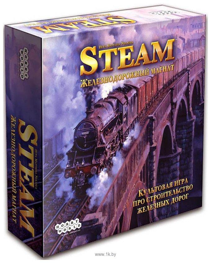 Фотографии Мир Хобби Steam Железнодорожный магнат