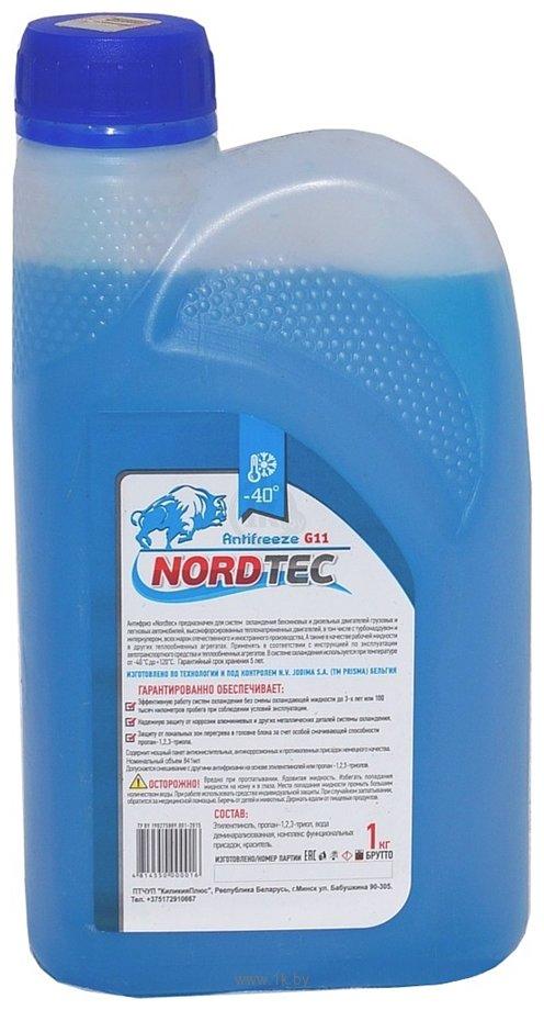Фотографии NordTec Antifreeze-40 G11 синий 1кг