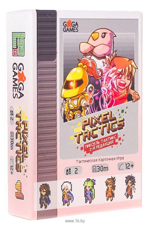 Фотографии GaGa Games Pixel Tactics (Пиксель Тактикс) (GG023)