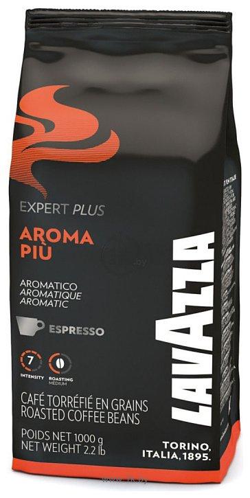 Фотографии Lavazza Expert Plus Aroma Piu в зернах 1000 г