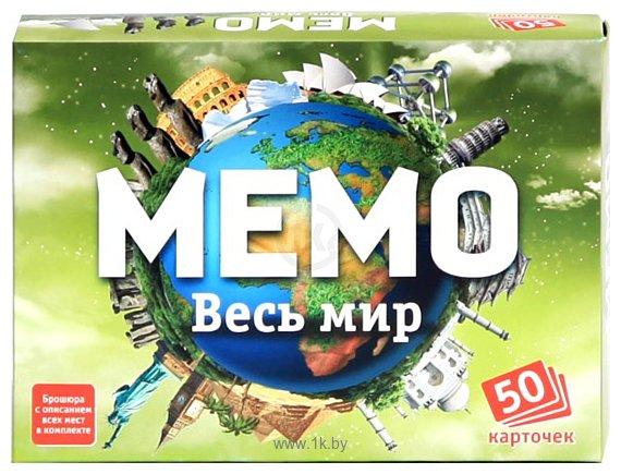 Фотографии Бэмби Мемо - Весь мир