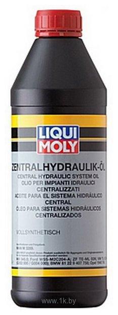 Фотографии Liqui Moly Zentralhydraulik 1л