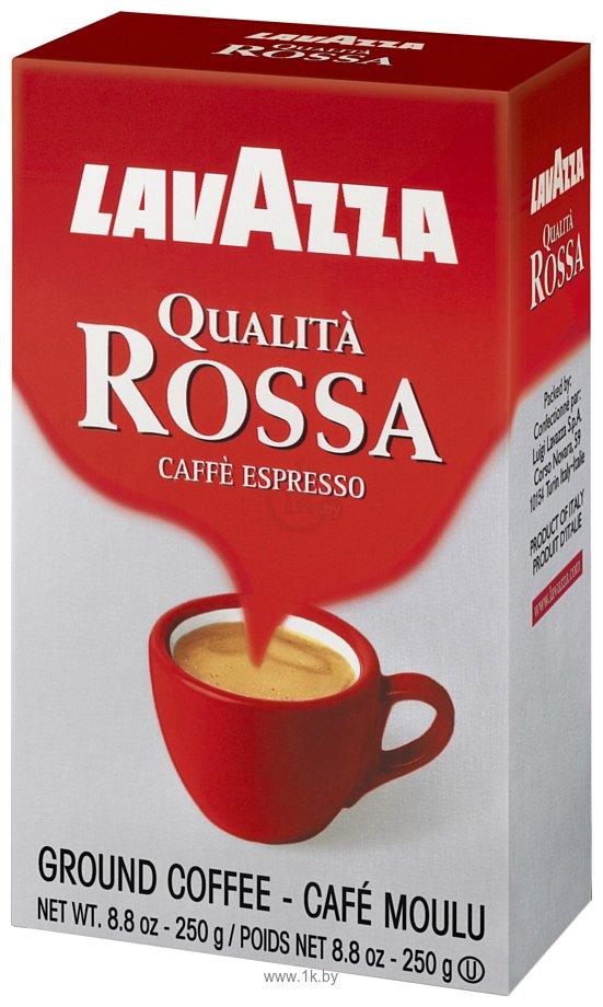 Фотографии Lavazza Qualita Rossa молотый 250 г