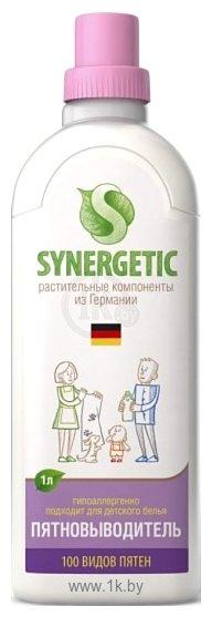 Фотографии Synergetic 1 л