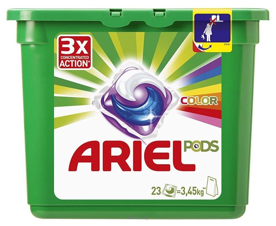 Фотографии Ariel 3 в 1 Color (23 шт)