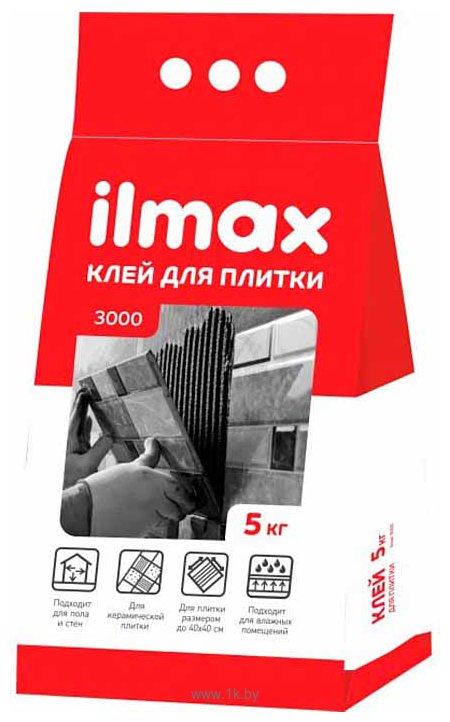 Фотографии ilmax 3000 (5 кг)