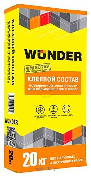 Фотографии Wunder повышенной эластичности (20 кг)