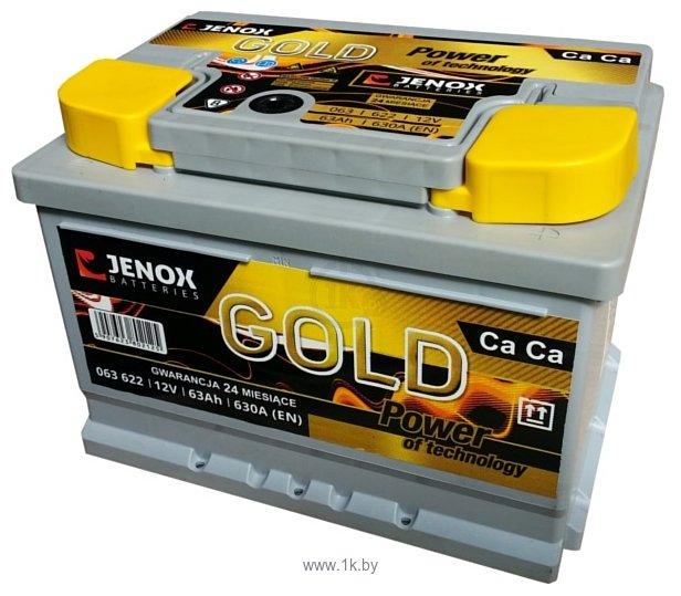 Фотографии Jenox Gold 063 622 (63Ah)