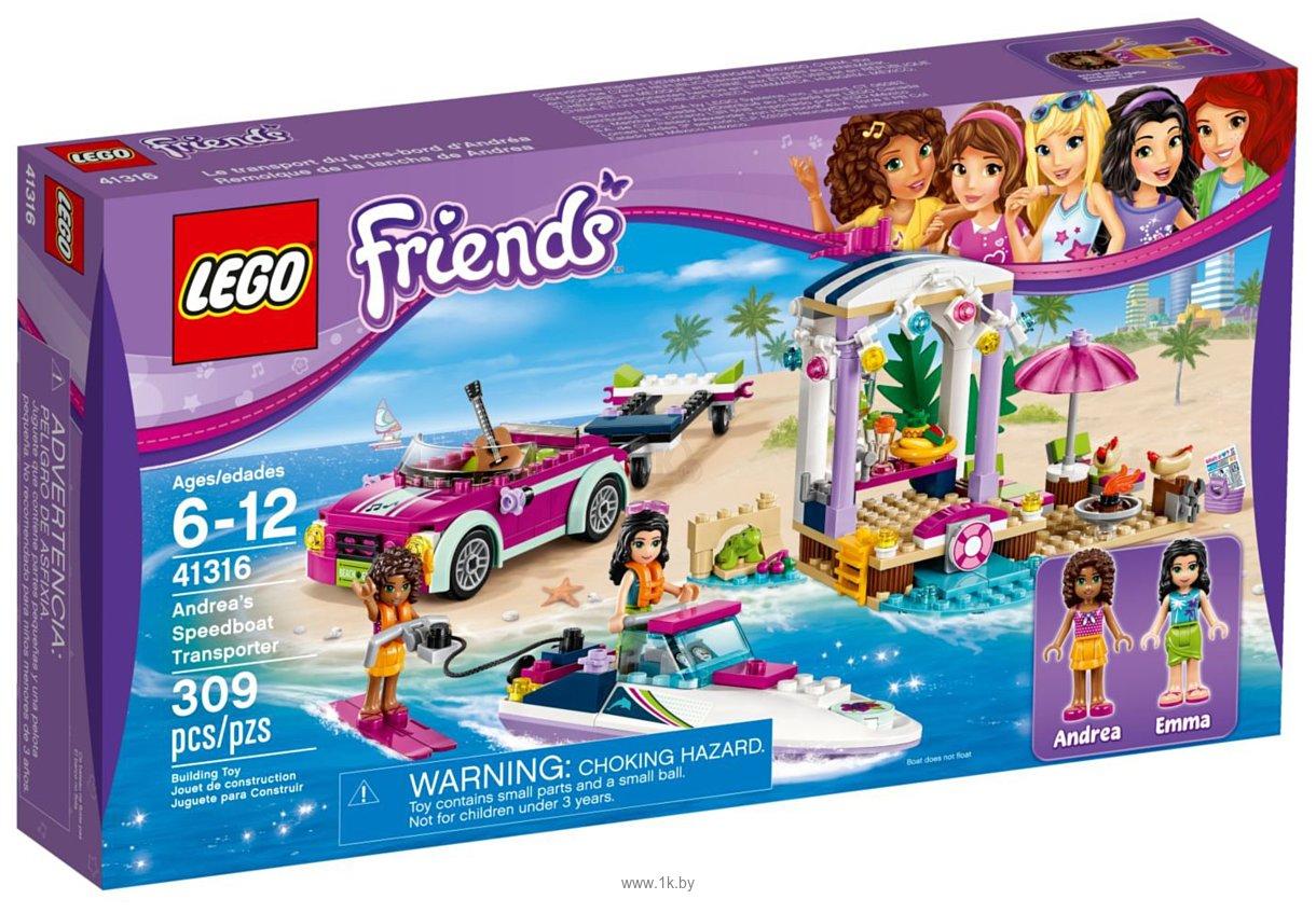 Фотографии LEGO Friends 41316 Скоростной катер Андреа
