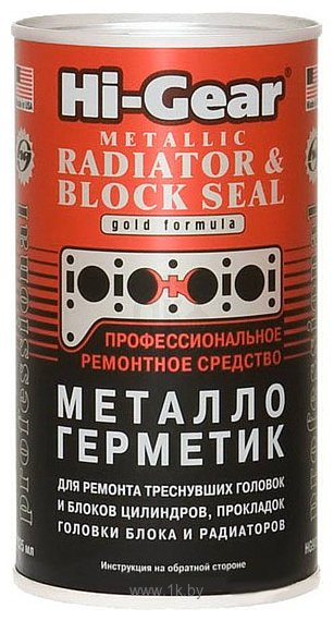 Фотографии Hi-Gear Metallic-Ceramic Radiator & Block Seal 325 ml (HG9041)