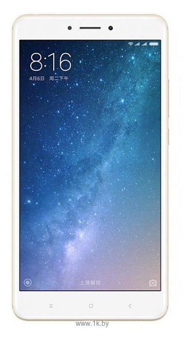 Фотографии Xiaomi Mi Max 2 64Gb