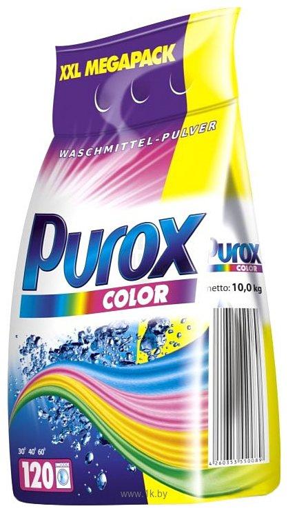 Фотографии Purox Color 10кг