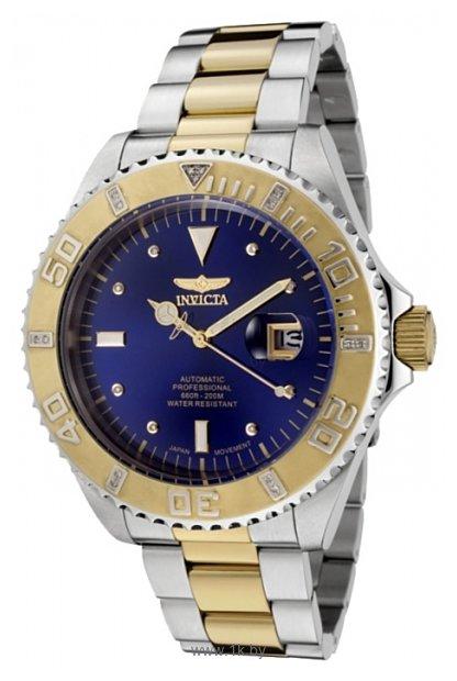 Сколько стоят хорошие часы? - Советчица Кидстафф
