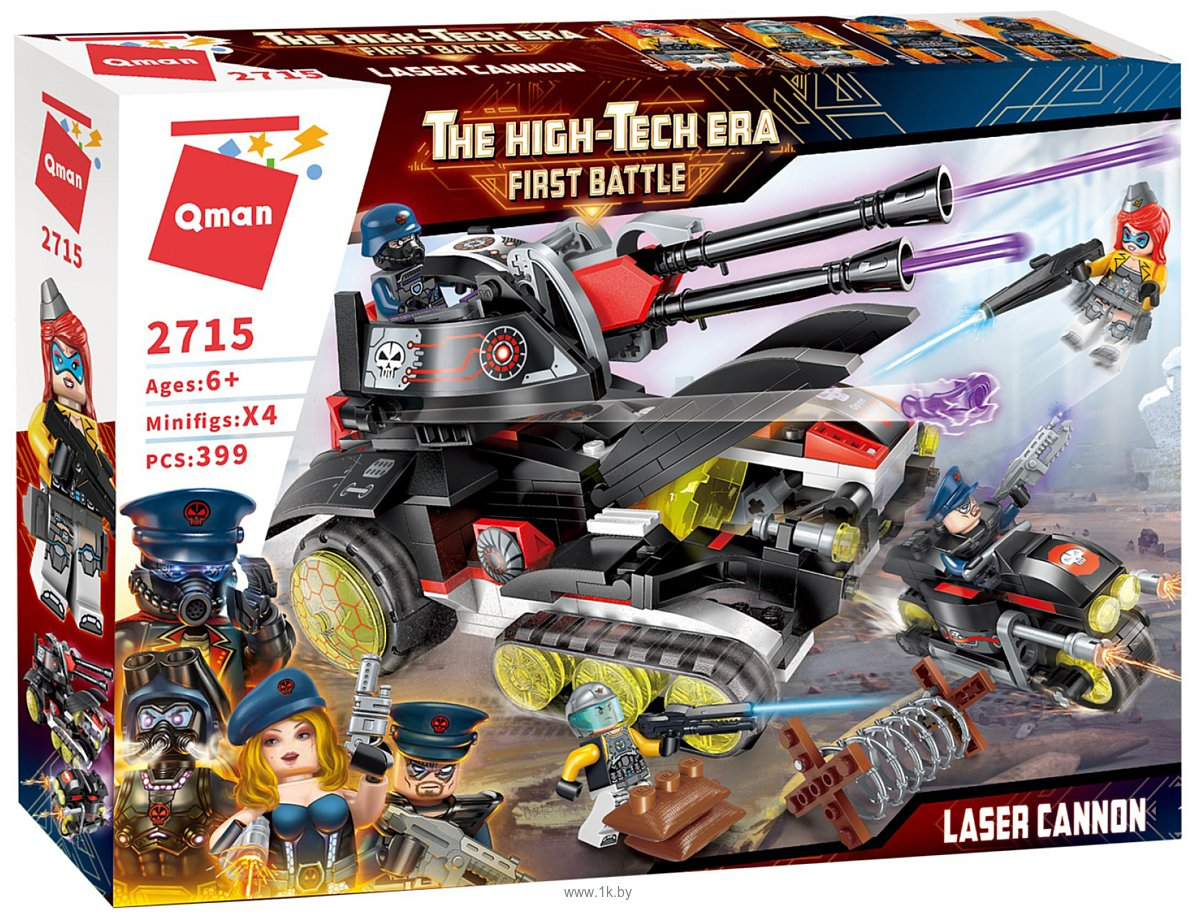 Фотографии Qman The high-tech Era 2715 Танк с лазерной пушкой