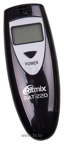 Фотографии Ritmix Rat-220