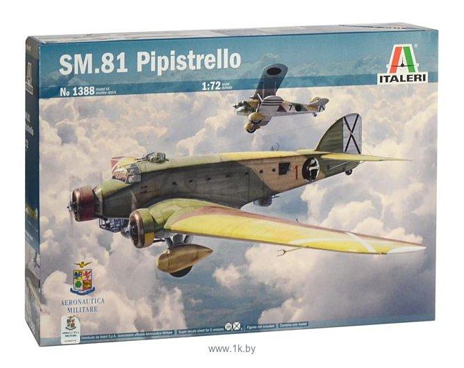 Фотографии Italeri 1388 Итальянский бомбардировщик SM.81 Pipistrello
