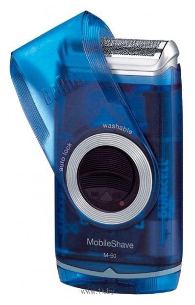 Фотографии Braun MobileShave M-60