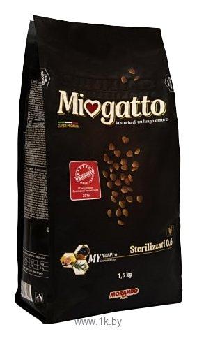 Фотографии Miogatto Sterilizzati для котов (1.5 кг)