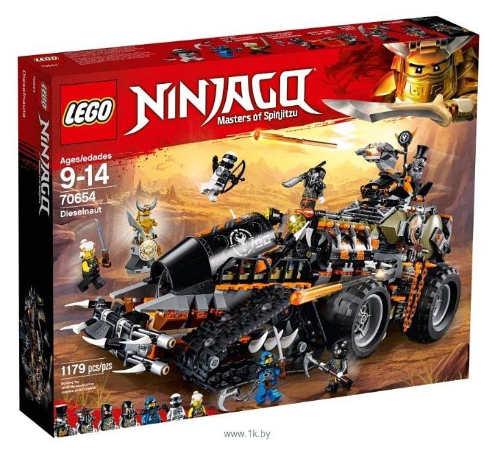 Фотографии LEGO Ninjago 70654 Стремительный странник