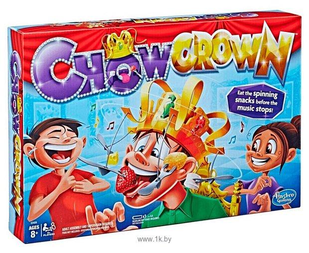 Фотографии Hasbro Сумасшедшая корона (E2420)