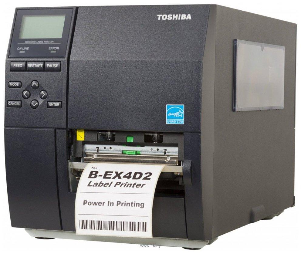 Фотографии Toshiba B-EX4D2 (B-EX4D2-GS12-QM-R)