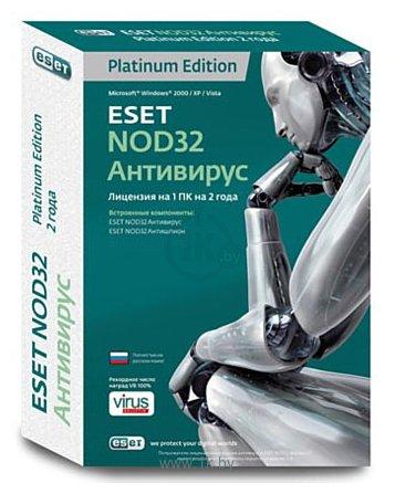 Фотографии NOD32 Антивирус Platinum Edition (1 ПК, 2 года)
