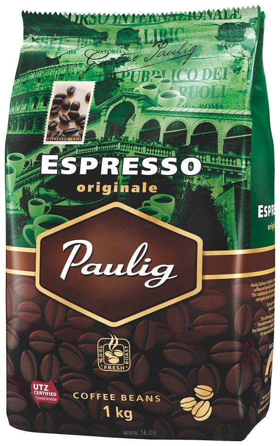 Фотографии Paulig Espresso Originale в зернах 1000 г