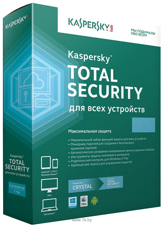 Фотографии Kaspersky Total Security Multi-Device (2 устройства, 1 год, ключ)